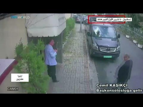 خديجة جنكيز خطيبة خاشقجي ترفض عفو أبنائه عن القتلة  - نشر قبل 32 دقيقة