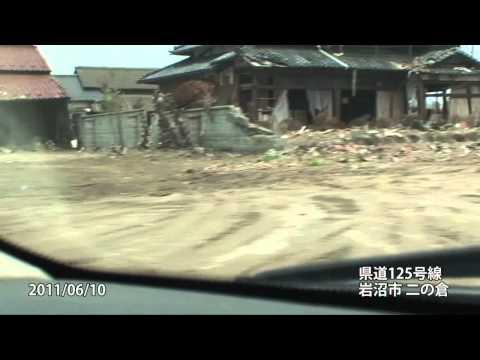 Ninokura, Iwanuma, filmed on June 10, 2011 / 車載映像 県道125号線 岩沼市二の倉