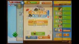 Косынка Онлайн-Пасьянс игра для любителей карт