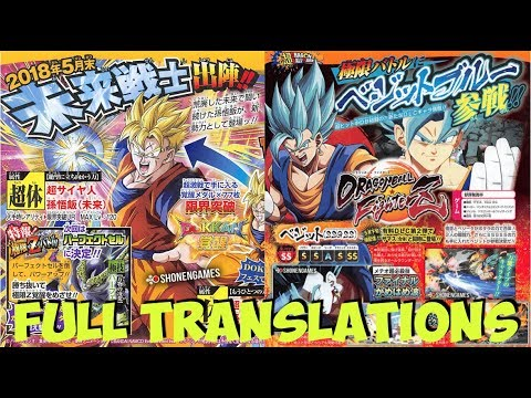 Phy Future Gohan & EZA Teq Cell Incoming! + Vegetto Blue FighterZ Release Date
