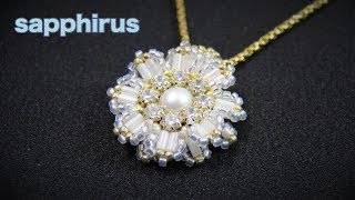 【ハンドメイド】フラワーモチーフのペンダントトップ☆ネックレスの作り方 Flower Pendant  Necklace Tutorial