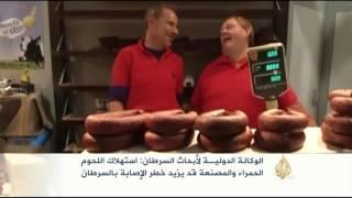 اللحوم المعالجة يمكن أن تصيب الإنسان بالسرطان