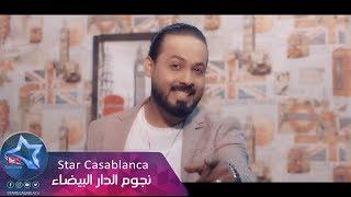 ابراهيم العراقي - لك طير (حصرياً) | 2018 | (Ibrahim AlIraqi - Lak Tayr (Exclusive