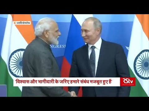 Joint Press Statement by PM Narendra Modi & Russian President Vladimir Putin