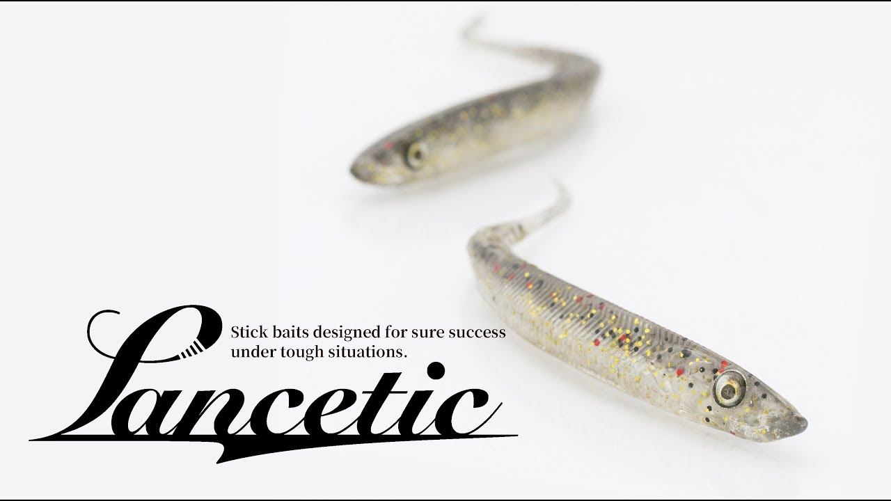 ADUSTA STICK BAIT【LANCETIC】 ACTION PV
