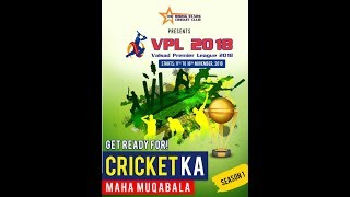 THE RISING STARS CRICKET CLUB PRESENTS VPL 2018 | VALSAD | DAY 3