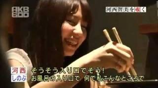 AKB600sec. 河西智美 thumbnail