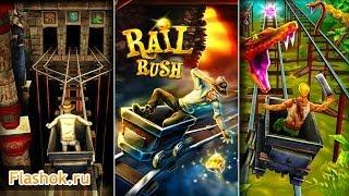 Flashok ru: онлайн игра Rail Rush Worlds. Видео обзор флеш игры Быстрая вагонетка: новые миры.