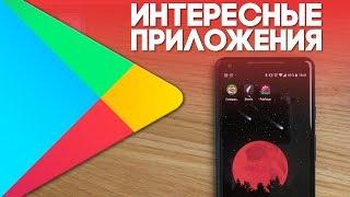 Подборка интересных приложений для Android - KedDroid, ep06
