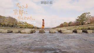 趁年轻强烈建议看一看的日本电影可能改变你的人生观