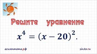 Задание 21 ОГЭ по математике #12