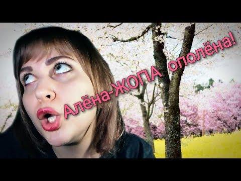 АСМР Смешные РИФМЫ к женским ИМЕНАМ 😀 смешное ASMR тихий голос😴 женские имена