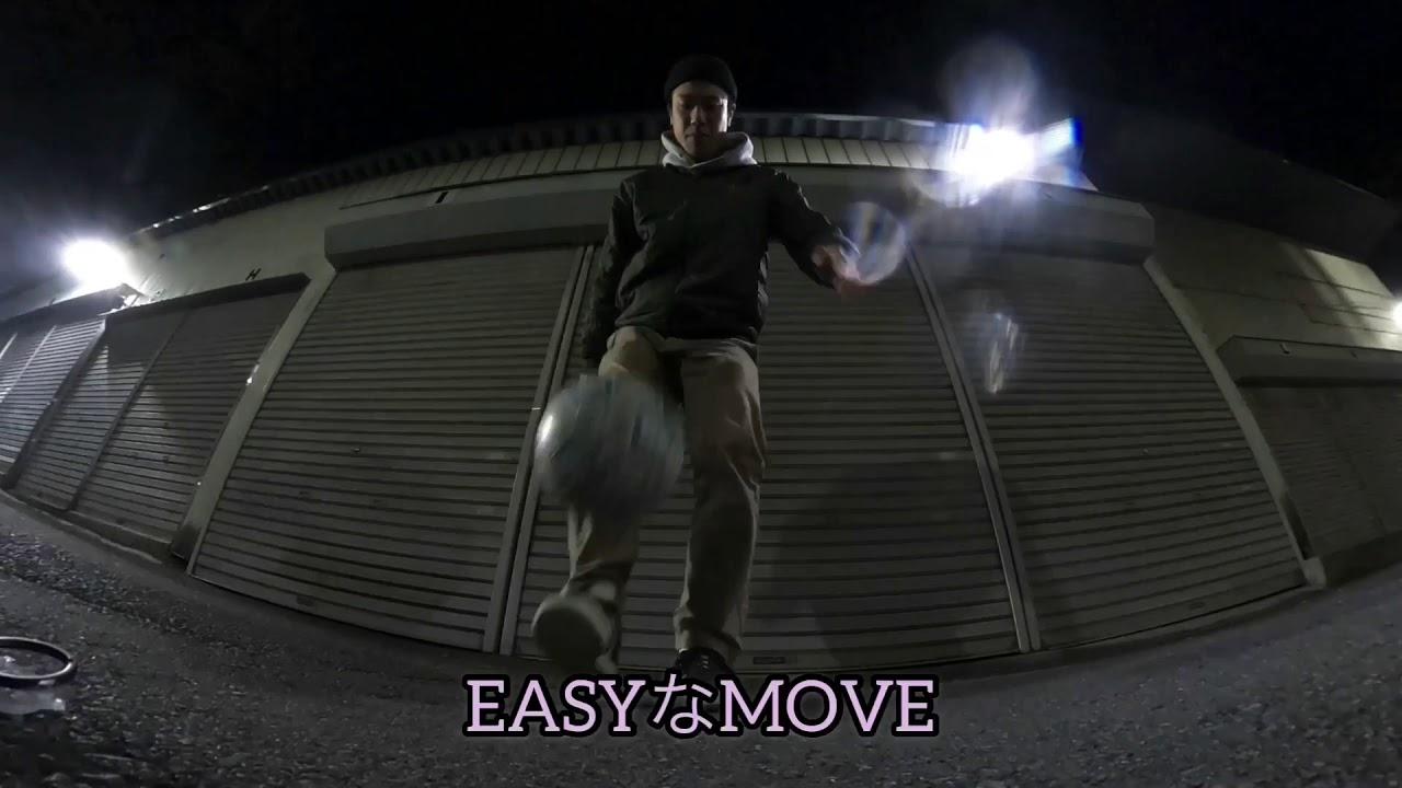 【フリースタイルフットボール】easyなmove【曲】【日本語】【ラップ】