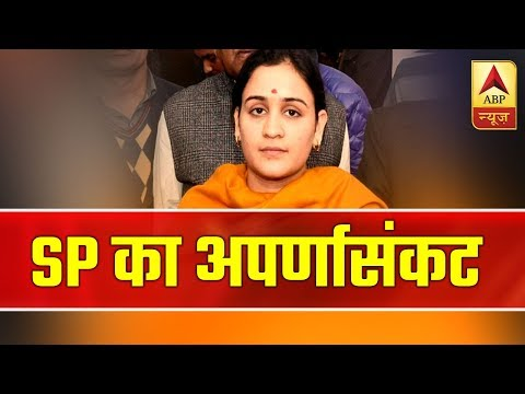Aparna Yadav likely to contest Lok Sabha Election from UP's Sambhal