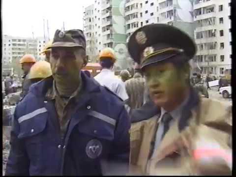 Взрыв в Волгодонске