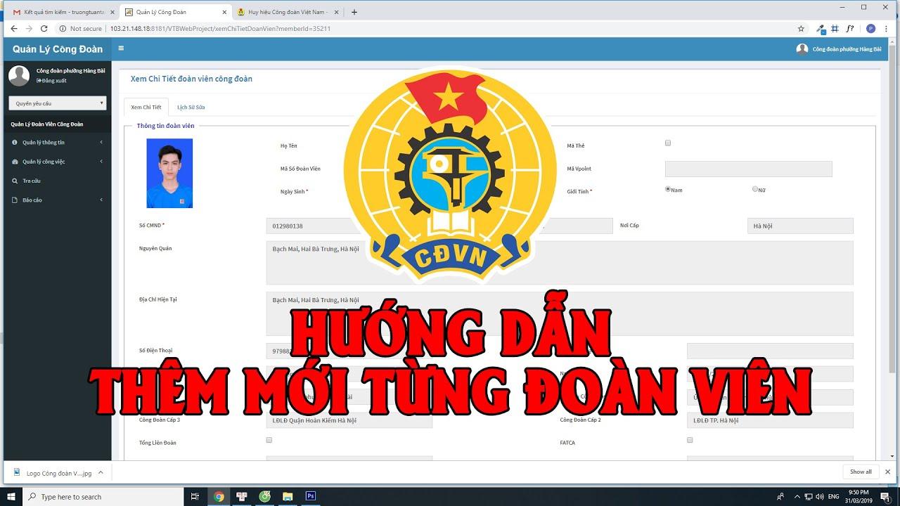 Lịch Tập huấn sử dụng phần mềm quản lý Đoàn viên Công đoàn cho các CĐCS trực thuộc Công đoàn ngành Giáo dục Hà Nội