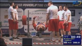 Konovalov Andrey - Bench Press 380 kg @ 120+ kg (no lift)