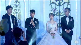 Trấn Thành làm MC lễ cưới của 'ái nữ' đại gia Minh Nhựa