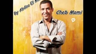 Cheb Mami - Tza3za3 Khatri -