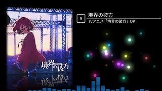 Minori Chihara Official Website https://minorichihara.com/ 曲リスト...