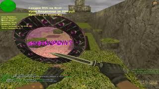Counter-Strike 1.6 Deathrun сервер №1