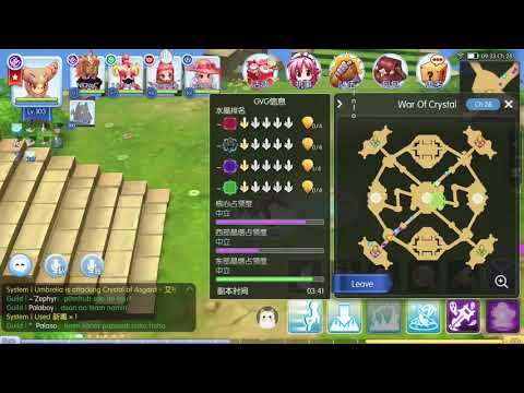 Ragnarok Mobile War of Crystals - YouTube