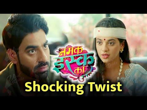 Namak Issk Ka | Shocking Twist !! Satya को हुआ Yug से प्यार, अब क्या होगा?