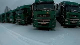 Прошёл обучение по эксплуатации Камаз К5/ Новый год в Нижнем Новгороде