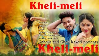 Khelimeli Assamese Song Download & Lyrics