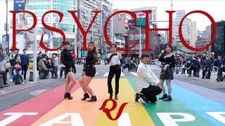 [KPOP DANCE IN PUBLIC CHALLENGE]  Red Velvet (레드벨벳) - Psycho…