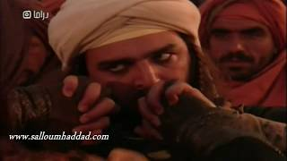 ابو زيد الهلالي ـ مبارزة ابو زيد مع دياب من اجل فرس الخضراء ـ سلوم حداد ـ سامر المصري