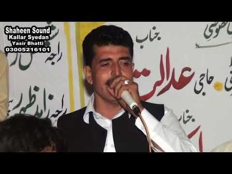 Raja Mohsin vs Malik Munir pt4 Nara 2018 potwari sher