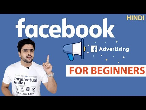 Facebook Ads in 2019 | Beginners to Expert | Hindi Complete