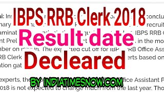 IBPS RRB Clerk Result decleare date || IBPS RRB Office assistant result date || by ABC Gyan