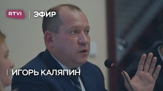 «Я просто снимал происходящее». Член СПЧ Игорь Каляпин о своем задержании на акции 3 августа