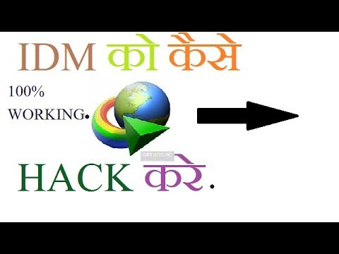 how to hack internet download manager for lifetime !!! for free.