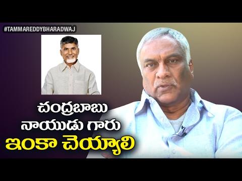 Andhra Pradesh is Improving Governance through Performance   Tammareddy about Chandrababu Naidu