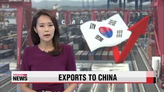 EARLY EDITION 18:00 Park to meet Xi Jinping, Li Keqiang this week