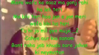 Bant raha tha jab khuda (  Pakistani Nazrana  )Free karaoke with lyrics by Hawwa -
