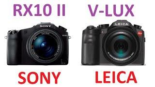 SONY Cyber-shot DSC-RX10 II vs LEICA V-LUX (Type 114)