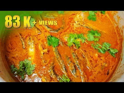 வீடே கமகமக்கும் மத்தி மீன் (சால மீன்) குழம்பு / Sardines Fish Curry In Tamil /  Mathi Meen Kuzhambu