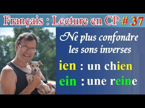 Lecture rapide CP en français des sons inverses : ein / ien # 37