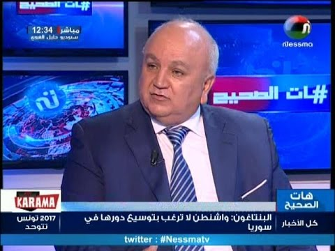 Hat Esshih avec l invité du plateau Mr Foued Bouslama