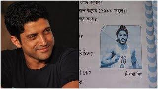 West Bengal textbook carries Farhan Akhtar's photo as Milkha Singh