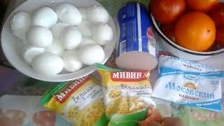 Салат с вермишелью(роллтон),вкусно и дёшево.