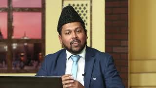 Urdu Rahe Huda 15th Dec 2018 Ask Questions about Islam Ahmadiyya
