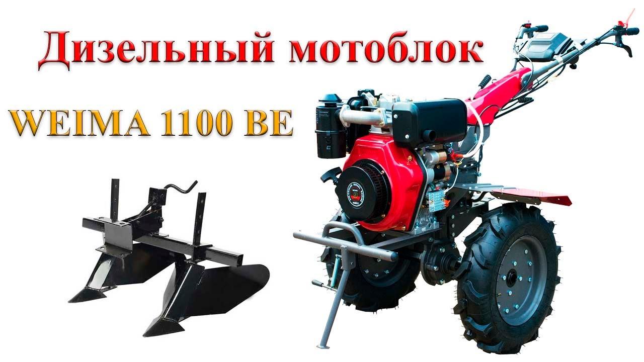 Сколько стоит мотоблок. - kp.ru