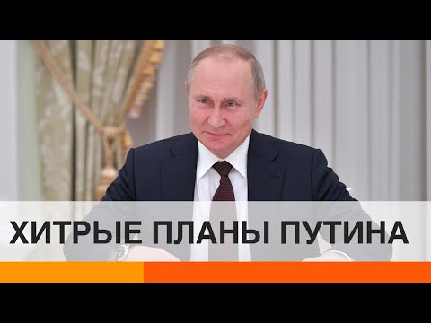 Коронавирус поможет Путину избавиться от санкций?