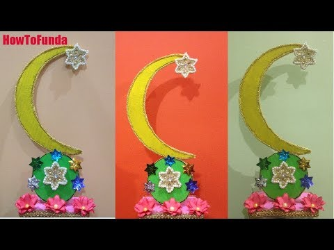 moon craft ideas with Cardboard | DIY showpiece | Best out of waste project