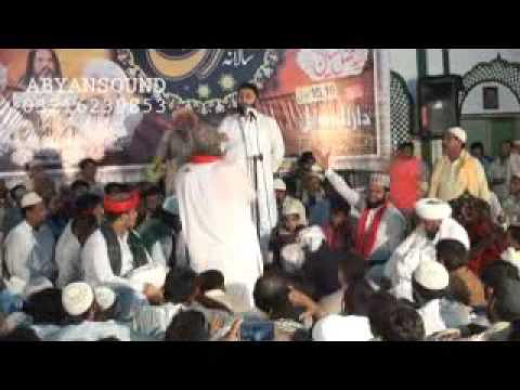 peer syed ali  hussain shah daurlfazal uras2017